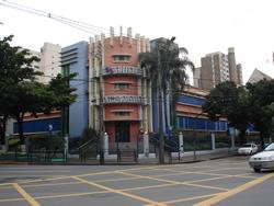 Colégio Santo Agostinho, Belo Horizonte